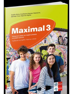 Maximall 3 - Udžbenik
