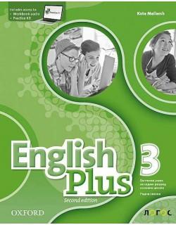 English plus 3 second...
