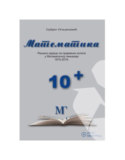 Matematika 10+ - rešenja...