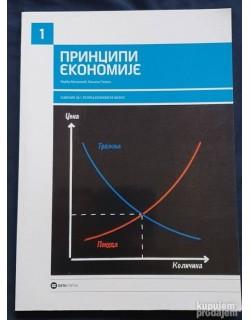 Principi ekonomije 1,...