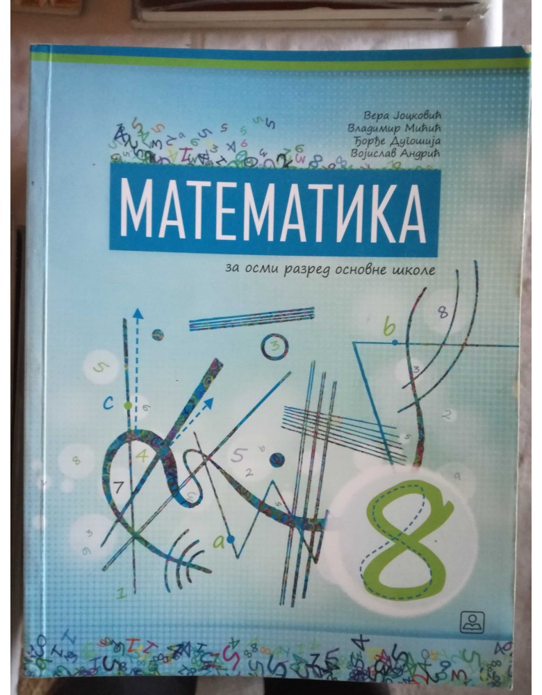 Matematika 8 - udzbenik za 8. razred osnovne škole6