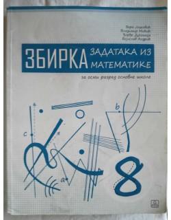 Zbirka zadataka iz matematike za 8. razred osnovne škole
