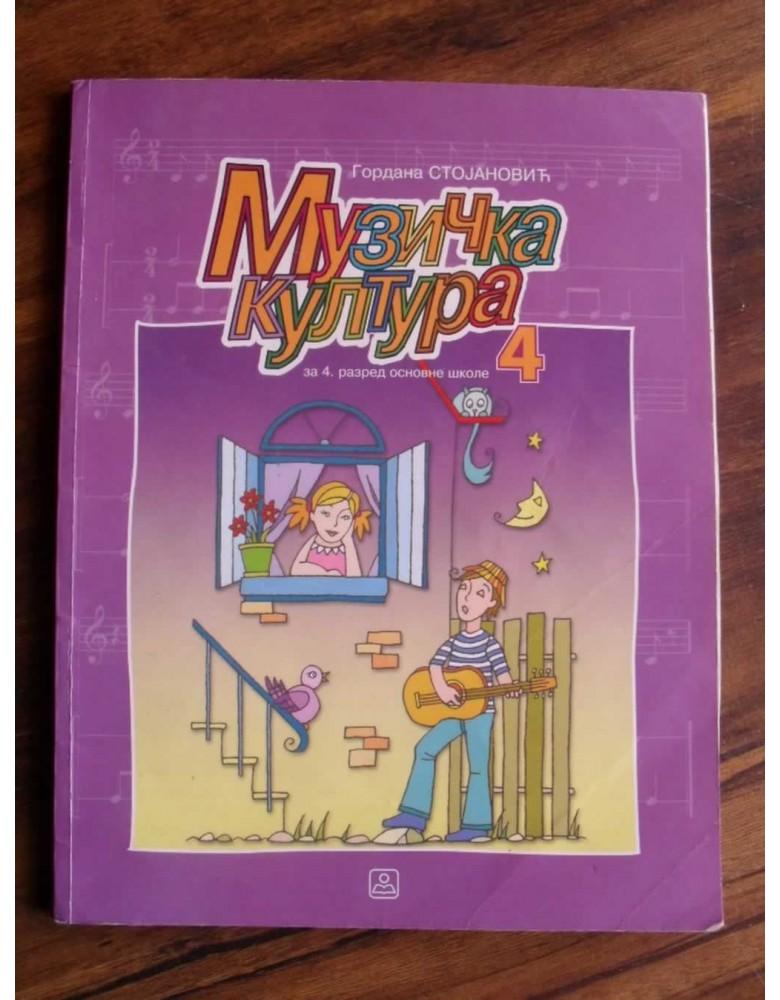Muzička kultura 4 - udzbenik za 4. razred osnovne škole