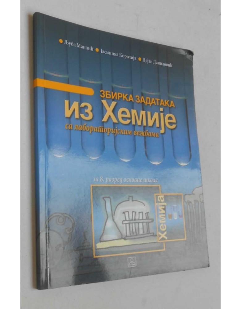 Hemija 8 - zbirka zadataka sa labaratorijskim vežbama