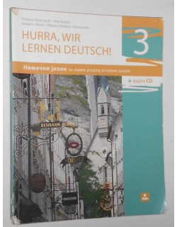 HURRA, WIR LERNEN DEUTCH! 3 - nemački jezik, udzbenik za 7. razred osnovne škole