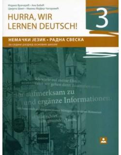 HURRA, WIR LERNEN DEUTCH! 3 - nemački jezik, radna sveska za 7. razred osnovne škole