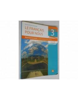 LE FRANCAIS POUR NOUS 3 - francuski jezik, udzbenik za 7. razred osnovne škole