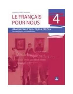 LE FRANCAIS POUR NOUS 4 - francuski jezik, radna sveska za 8. razred osnovne škole