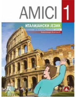 AMICI 1 - Italijanski jezik, udzbenik za 5. razred osnovne škole