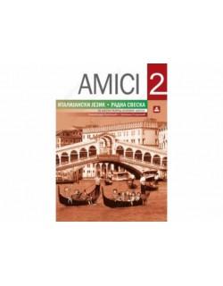 AMICI 2 - Italijanski jezik, radna sveska za 6. razred osnovne škole