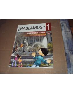 HABLAMOS? 1 - španski jezik, udzbenik za 5. razred osnovne škole