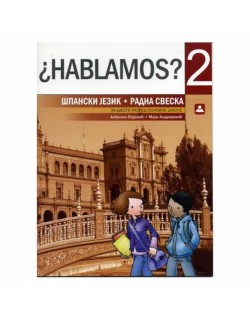 HABLAMOS? 2 - španski jezik, radna sveska za 6. razred osnovne škole