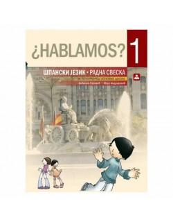 HABLAMOS? 1 - španski jezik, radna sveska za 5. razred osnovne škole