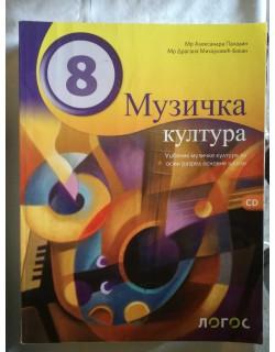 Muzička kultura 8 - udzbenik