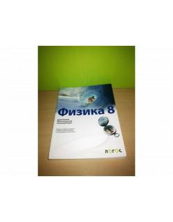 Fizika 8 - zbirka zadataka