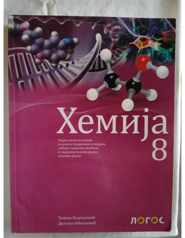 Hemija 8 - radna sveska