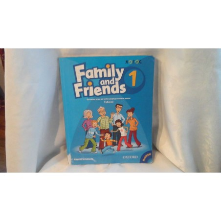 Family and Friends 1 - udzbenik za 3. razred