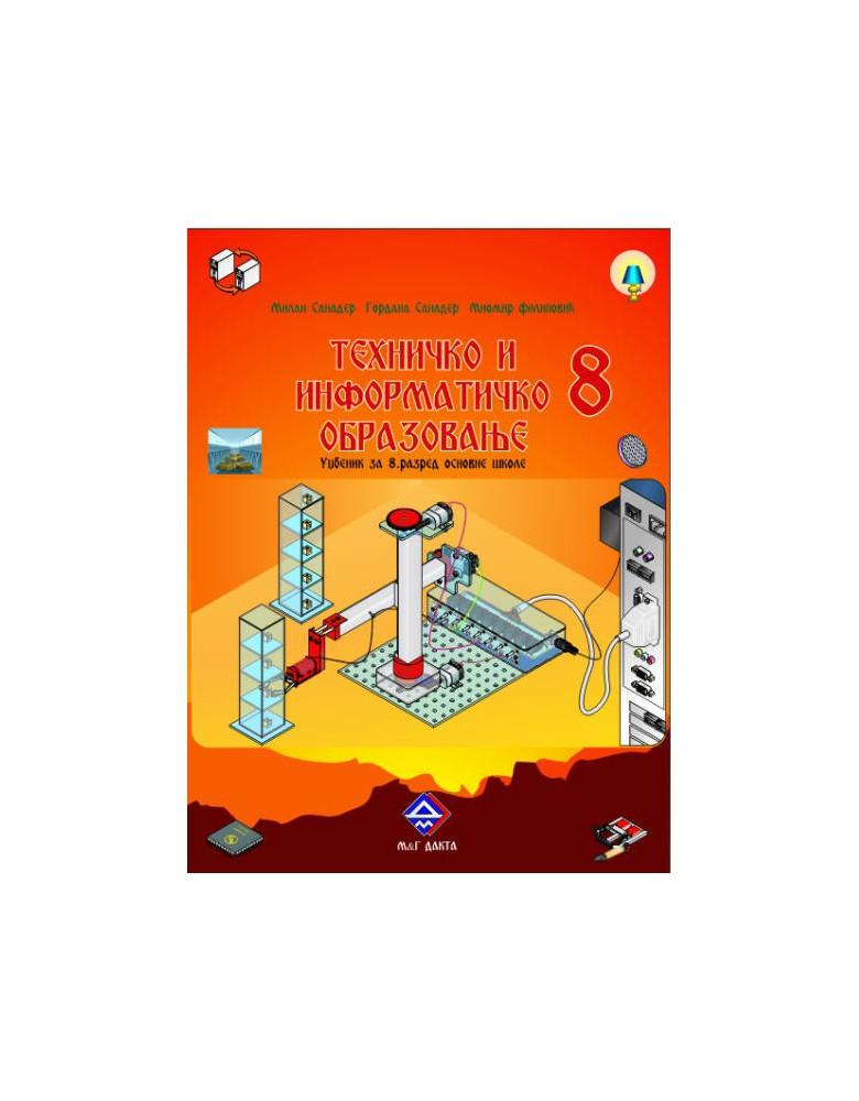 Tehničko i informatičko obrazovanje 8 - udzbenik