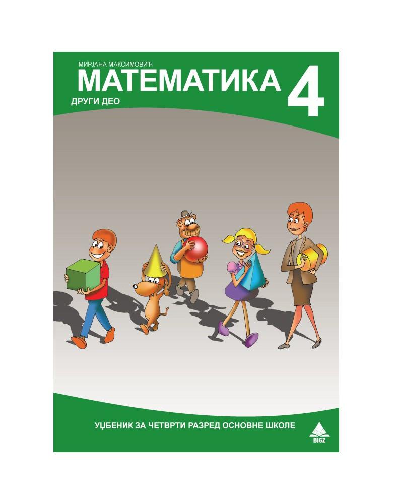 Matematika 4 radni udzbenik, drugi deo