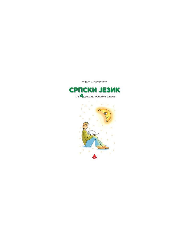 Srpski jezik 4 , udzbenik