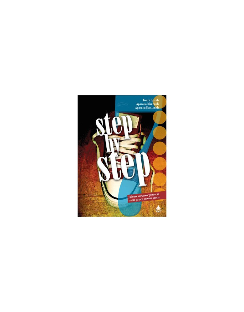 Step by Step 7, udzbenik + CD