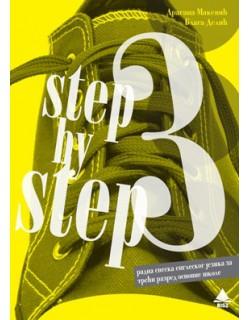 Step by Step 3, radna sveska