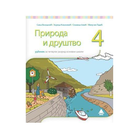 Priroda i društvo 4, udzbenik