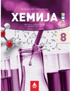 Hemija 8, radna sveska