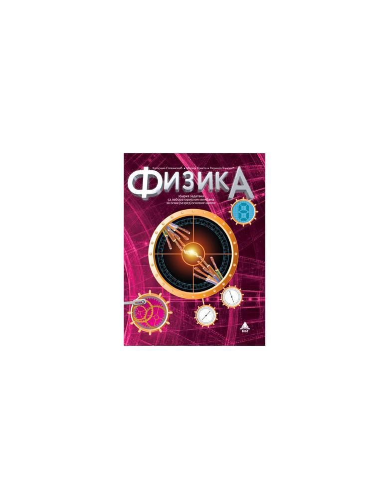 Fizika 8, zbirka zadataka sa rešenjima