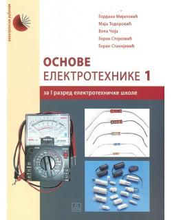 Osnovi elektrotehnike 1