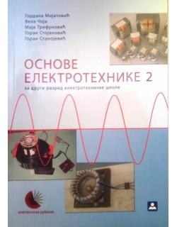 Osnove Elektrotehnike 2 - za sve profile