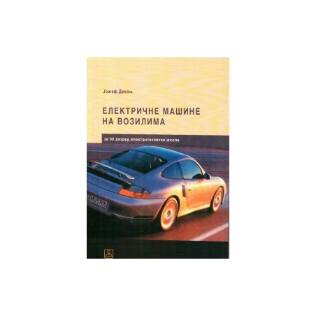 Električne instalacije i uredjaji na vozilima