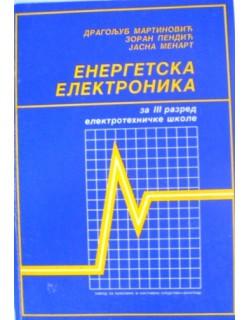 Energetska elektrotehnika