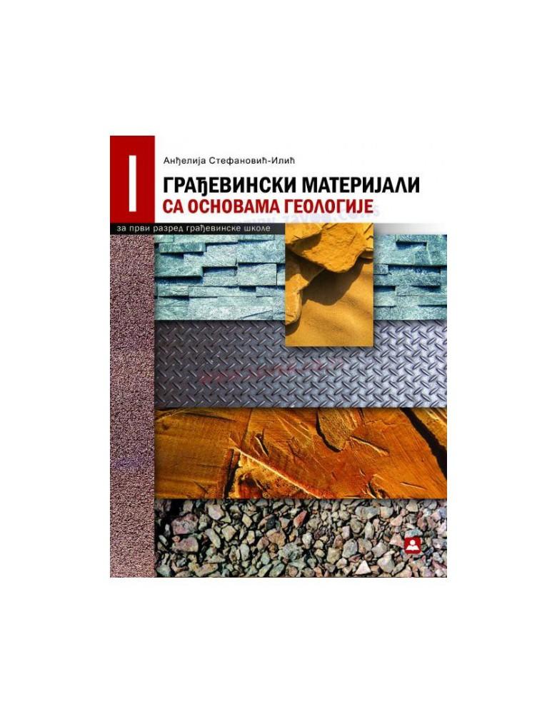 Gradjevinski materijali sa osnovama geologije - za prvi razred gradjevinske škole